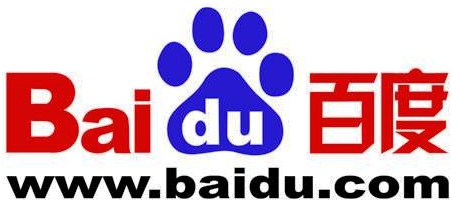 Baidu Search Engine in China