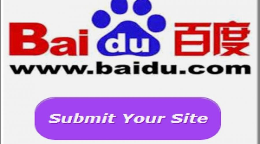 How to Submit Your Site to Baidu?