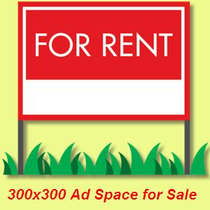 Продать рекламное пространство