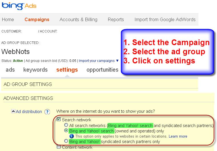 Yahoo!  Сеть в Bing Ads