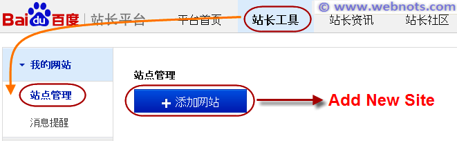 Add Your Site in Baidu Webmaster Tools Account
