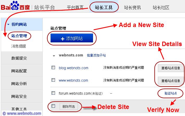 Baidu Webmaster Tools Site Manager
