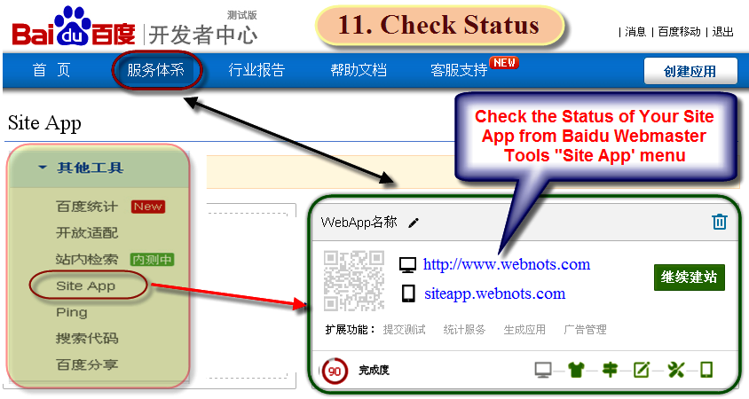 Check the Status of Your Mobile Site