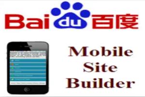 Create Baidu Mobile App