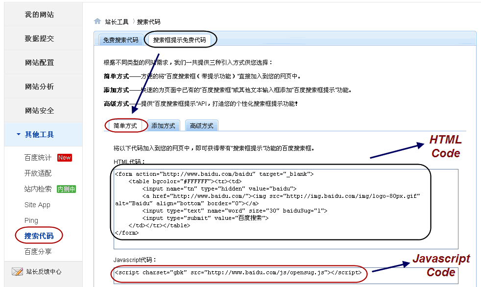 Enable Baidu Popular Search