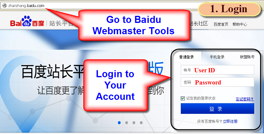 Login to Baidu Webmaster Tools Account