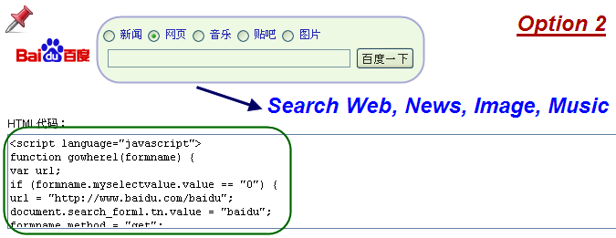 Option 2 for Baidu Search Box