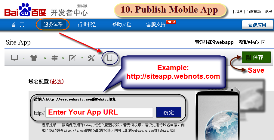 Publish Your Mobile Site