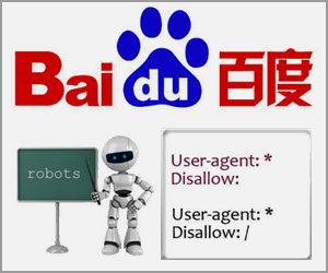 How to Generate Robots.txt File from Baidu Webmaster Tools?