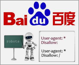 Baidu Robots.txt Generator