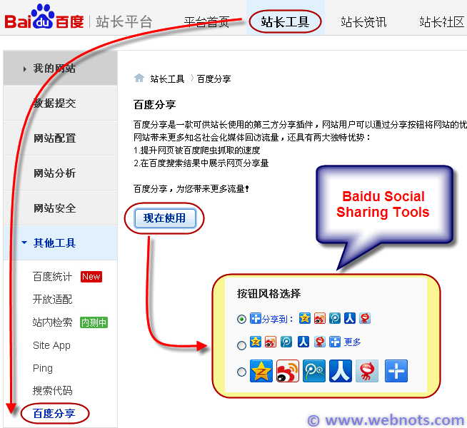 Baidu Share in Webmaster Tools