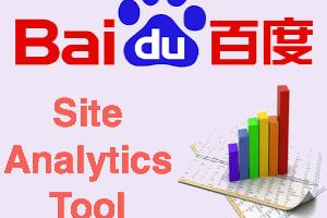 Baidu Site Analytics Tools