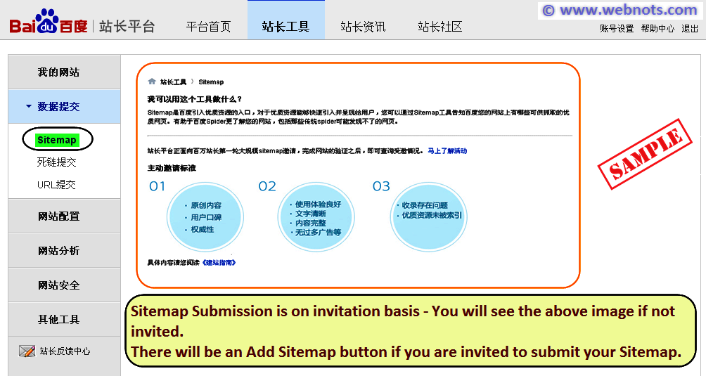 Baidu Sitemap Submission