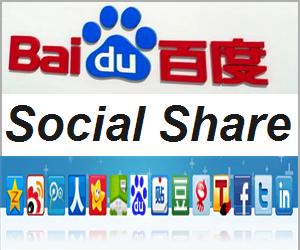 Baidu Social Share Tool