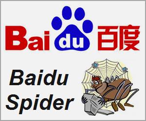 Baidu Spider