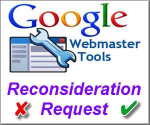 Google Reconsideration Request