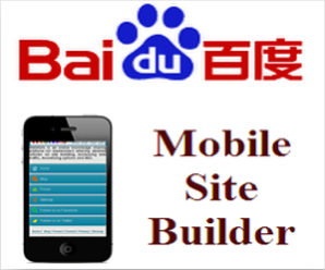 Baidu Mobile Site App Builder
