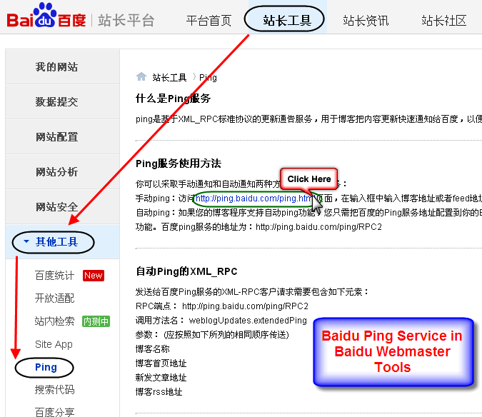 Baidu Ping Service in Webmaster Tools