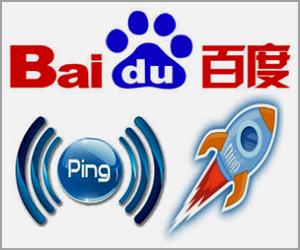 Baidu Ping Service
