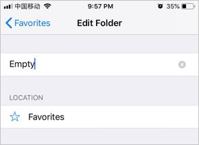 Create an Empty Favorites Folder