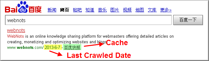 Baidu Search Result Format