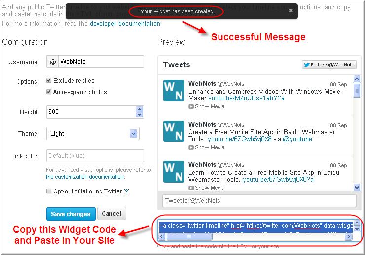 Сообщение об успехе и код для виджета временной шкалы Twitter