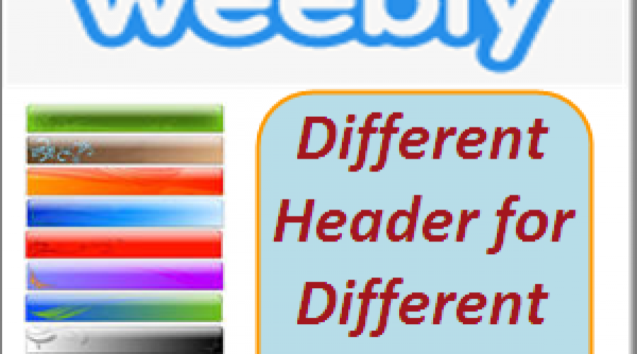 Add Different Header Images for Different Weebly Pages