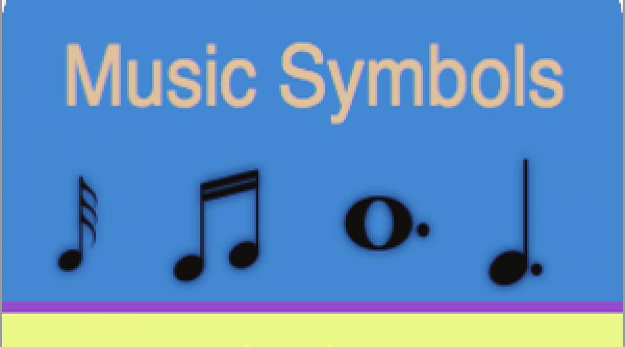 Download Free Music Symbol Images