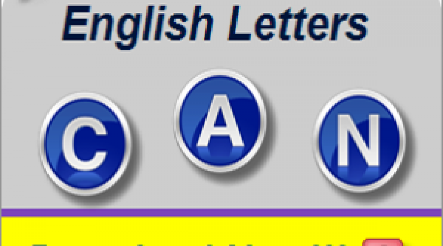 Download Free English Letter Images