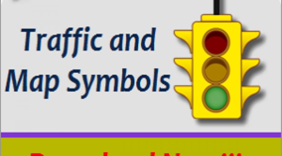 Download Free Traffic & Map Symbol Images