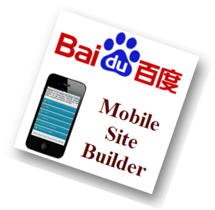 Baidu Mobile Site Builder Guide