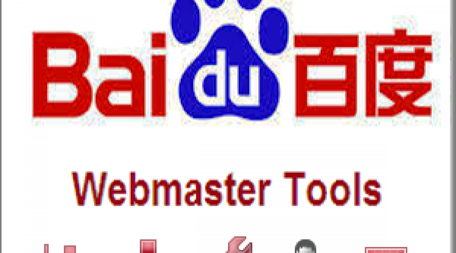 Baidu Webmaster Tools in English