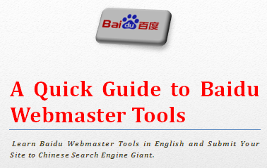 Baidu Webmaster Tools Guide in English
