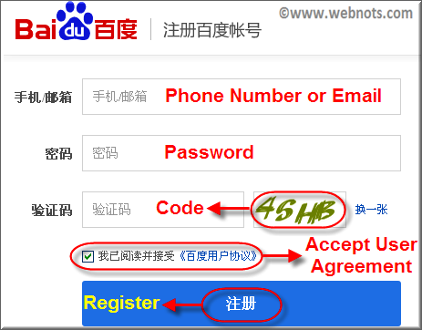 Baidu Webmaster Tools Registration
