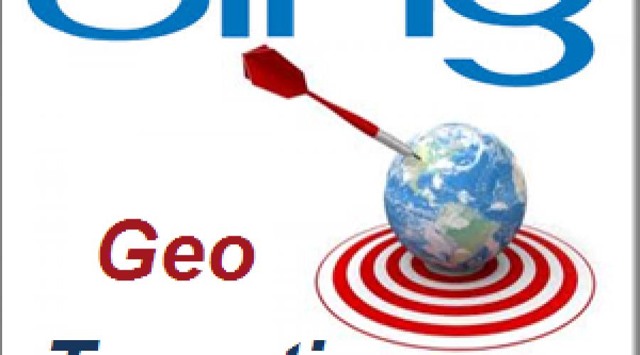 How to Set Geo Targeting in Bing Webmaster Tools?