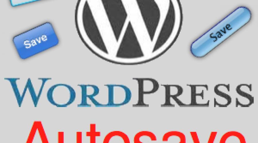 What is WordPress Autosave?