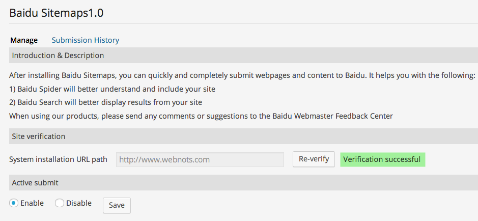 Successfully Verified WordPress Site with Baidu