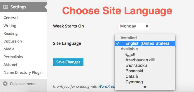 Выберите язык сайта