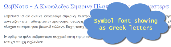 Symbol Fonts Showing as Greek Letters