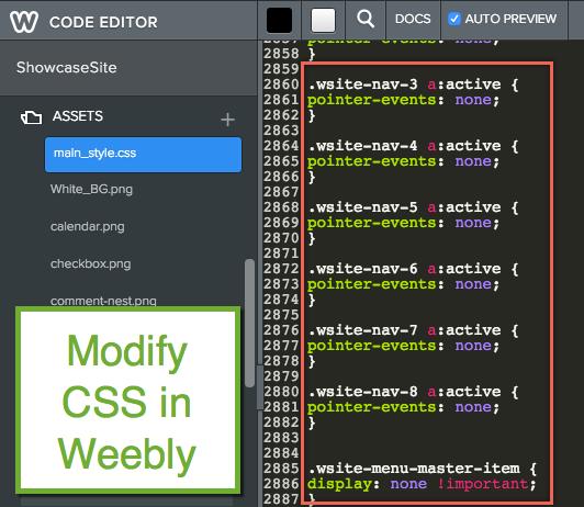 Изменение CSS в Weebly