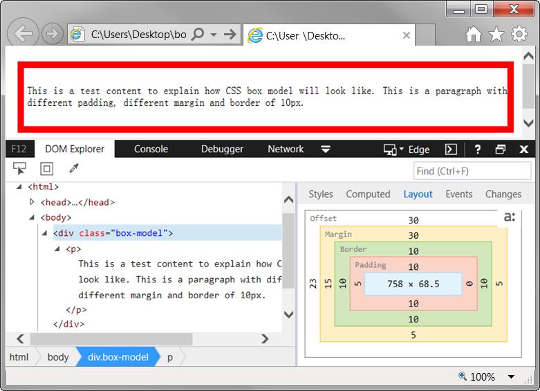 Просмотр блочной модели CSS элемента в браузере IE 11