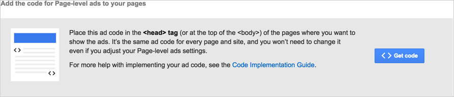 Получение рекламного кода для рекламы уровня страницы