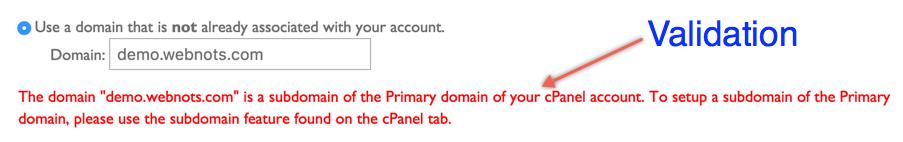 Подтверждение дополнительного домена