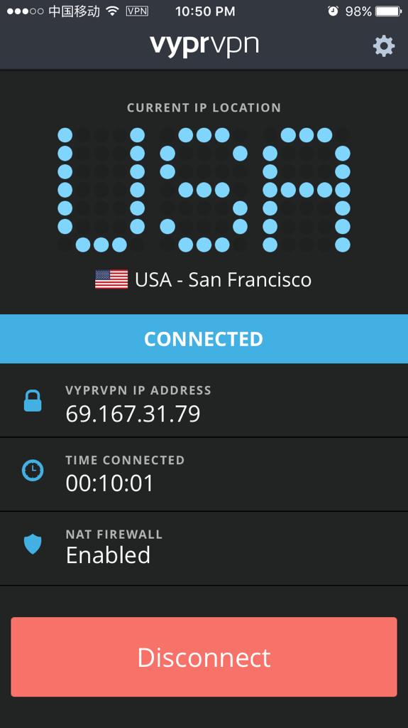 VyprVPN App on iPhone