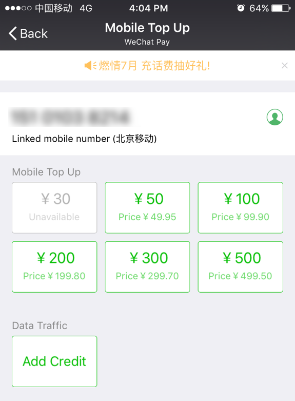 Choose Phone Number and Top Up Amount