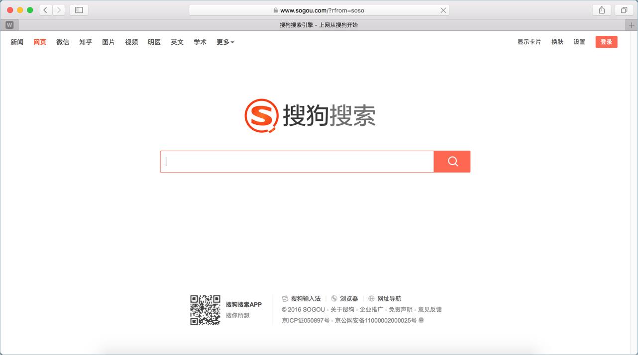 No 10 – Soso.com – Search Engine