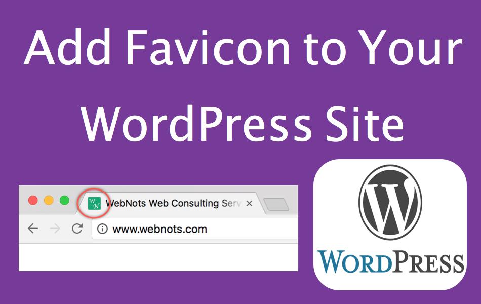 wordpress how to add small favicon