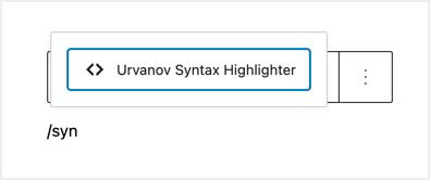 Urvanov Syntax Highlighter Block