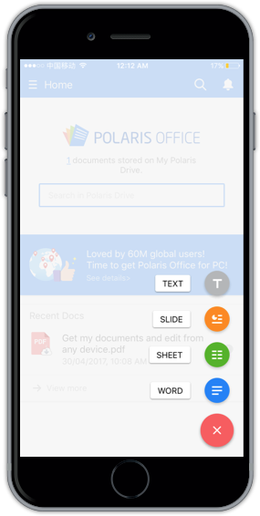 office phone extension template