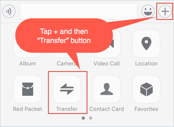 Touch Transfer Button in WeChat